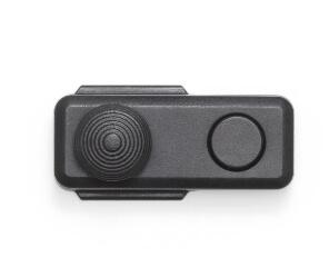 Mini Control Stick